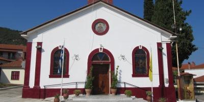 Ιερός Ναός Αγίας Βαρβάρας Στρατώνι Χαλκιδικής