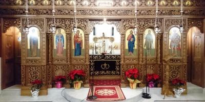 Ιερός Ναός Αγίας Αικατερίνης Λάρισας