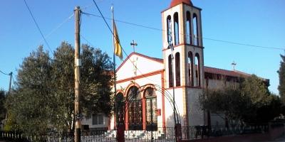 Ιερός Ναός Αγίου Γερασίμου Βαφέικων Ξάνθης