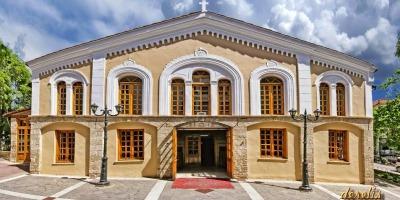 Ιερός Ναός Αγίου Νικολάου Κοζάνης