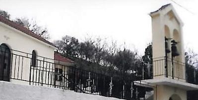 Ιερό Παρεκκλήσιο Αγίας Μαρίνας