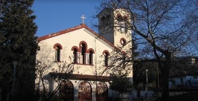 Ιερός Ναός Τιμίου Προδρόμου
