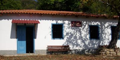 Ιερό Παρεκκλήσιο Αγίου Δημητρίου