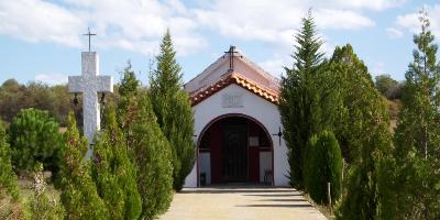 Ιερό Παρεκκλήσιο Αγίου Αθανασίου