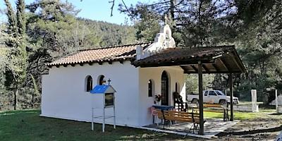 Ιερό Παρεκκλήσιο Αγίου Στέφανου Θάσου
