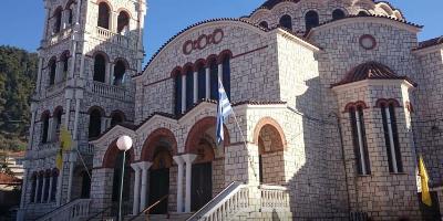 Ιερός Ναός Αγίου Δημητρίου Παραβόλα