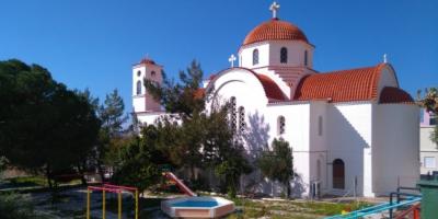 Αγία Τριάδα Καβουσίου Ιεράπετρας