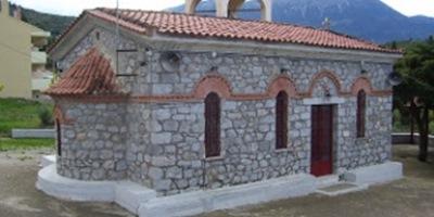 Ιερό παρεκκλήσιο Αγίου Φανουρίου