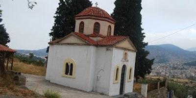 Ιερό παρεκκλήσιο Αγίου Αθανασίου (Πέρα χωριό)